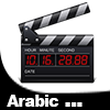 Documentaries-Arabic