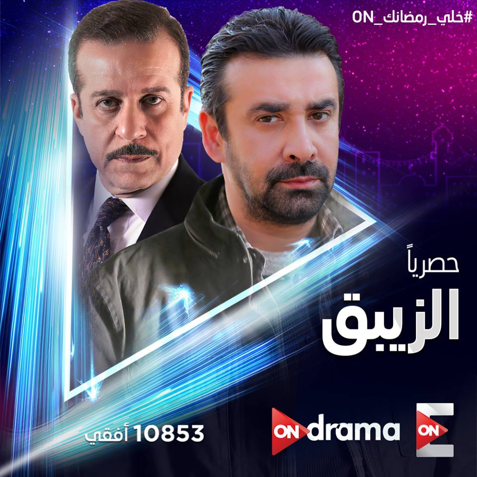 The.Mercury.SDTV.S01.EP29.By.DZ - مسلسل الزيبق الحلقة ال29 -- Seeders: 6 -- Leechers: 2