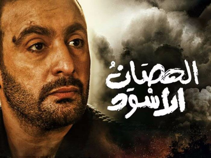 El.7osan.El.Eswed.Ep29.SD الحصان الأسود -- Seeders: 10 -- Leechers: 2